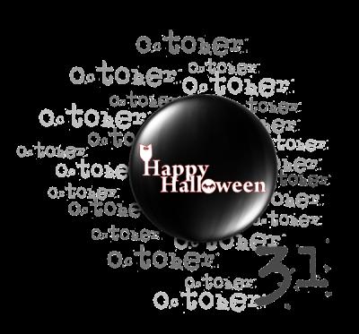 Halloween oder Halo-Wahen?
